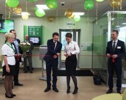 Новый офис Сбербанка в Северодвинске