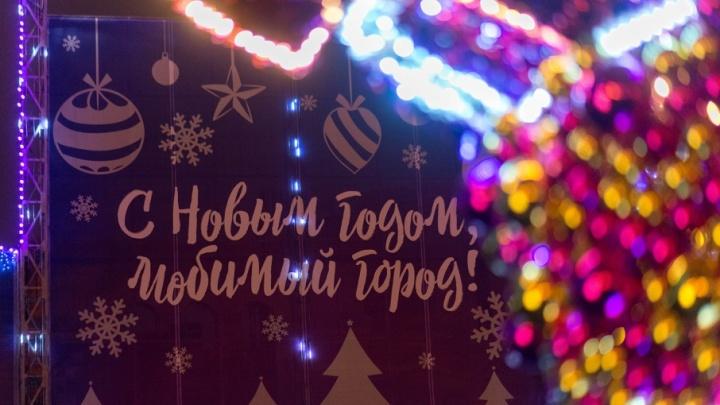 Волгоград рождественский: бесснежные улицы и гуляющие горожане