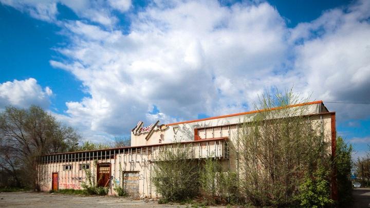 В Челябинске продают здание бывшего кинотеатра «Искра»