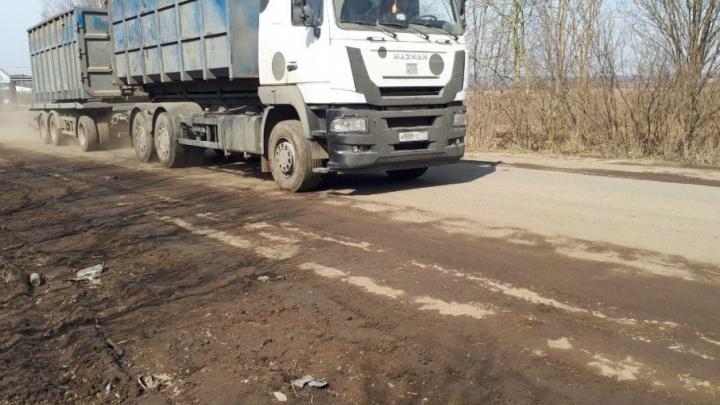 Ярославские активисты: в «Скоково» приезжают те же машины, которые ездили в Волоколамск