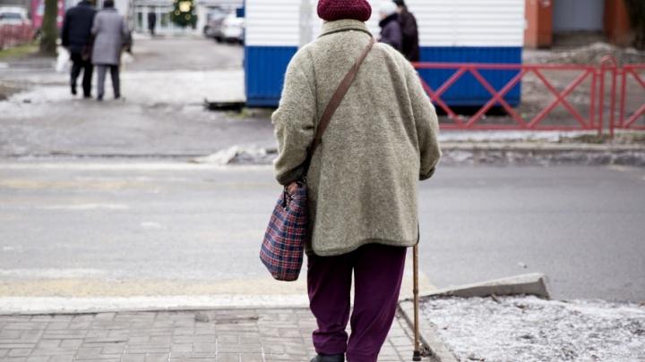 В Ярославле из-за массажа ног пенсионерка лишилась двадцати тысяч