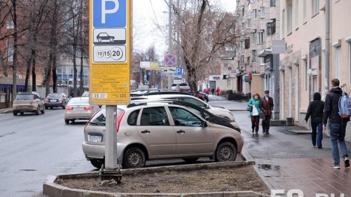 Пермяки смогут оплатить штрафы за неправильную парковку в отделениях почты