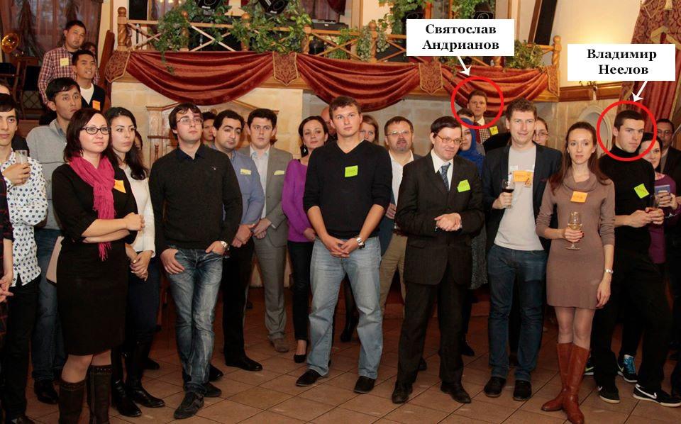 Владимир Неелов и Святослав Андрианов в международной школе ПИР-центра, октябрь 2014 года