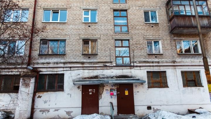 Аналитики составили список домов в Тюмени, где очень много пустующих квартир