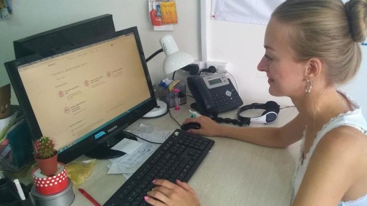 Ярославцам предлагают зарегистрироваться на выборы онлайн
