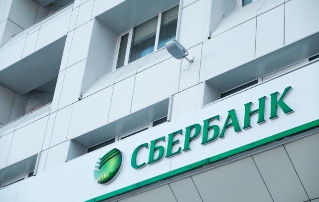 Сбербанк: сотрудники пермского головного отделения смогут перейти в Центр управления банкоматами