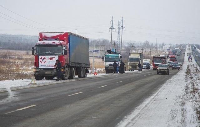 Полсотни фур протестуют против «Платона» под Челябинском