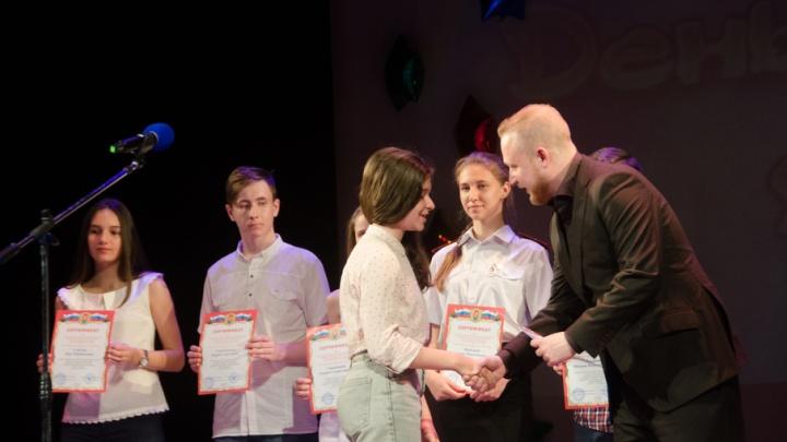 Волгоградские школьники поедут в Берлин за успехи в учебе и спорте