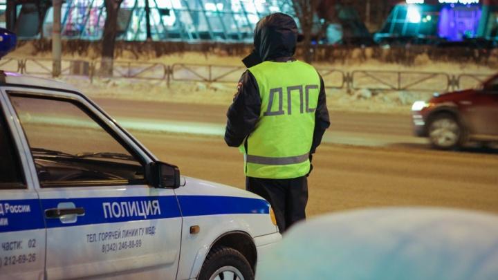 «Опасный водитель»: в Перми ГИБДД пять дней подряд будет проводить ночные рейды