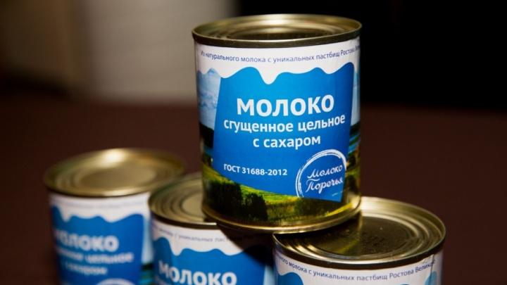 На выборах в Ярославле откроют ярмарки с дешёвой едой: смотрим цены