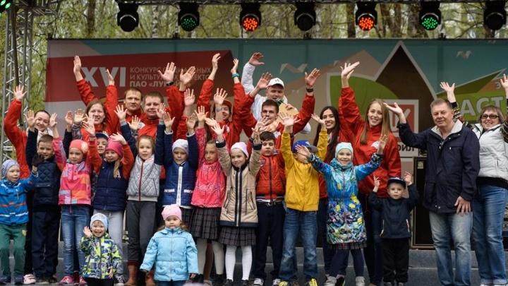 Пермские нефтяники определили победителей конкурса социальных и культурных проектов