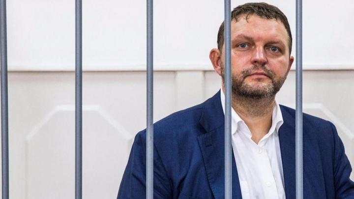 Следственный комитет закончил расследование дела Никиты Белых