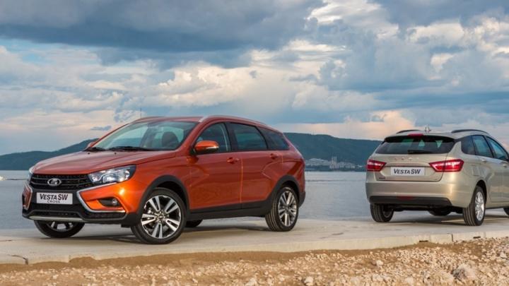 АВТОВАЗ открыл продажи новых моделей Lada с климат-контролем