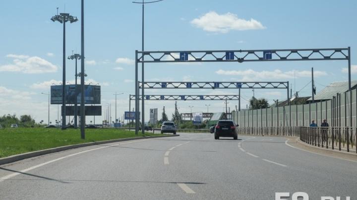 Глава минтранса Прикамья: «73% пермяков высказались за выпрямление шоссе Космонавтов»