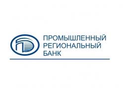 130 компаний приняли участие в акции и стали клиентами «Промрегионбанка»