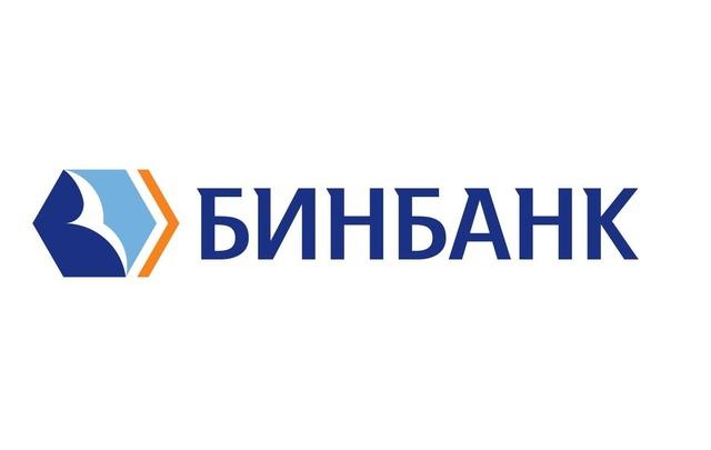 «Бинбанк» разместил биржевые облигации серии БО-П02 объемом 3 млрд рублей