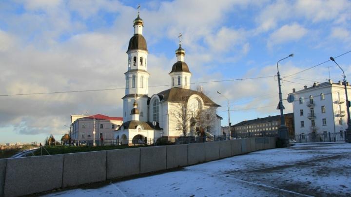 Зима не придет: неделя в Поморье пройдет при слабом минусе и мокром снеге