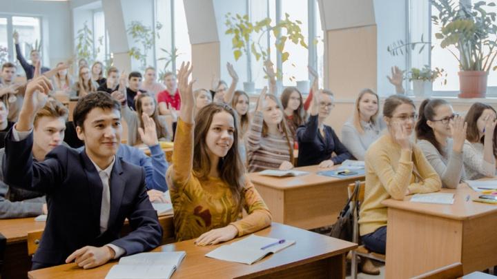 В ЮУрГУ выплатят именную стипендию талантливым абитуриентам