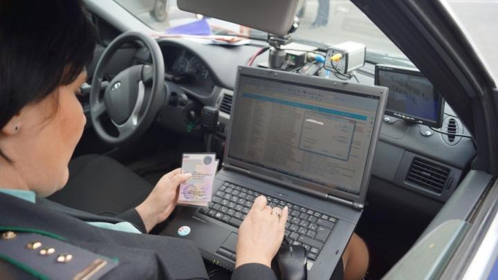 В Пинежье виновник ДТП выплатил компенсацию только после того, как его машину арестовали