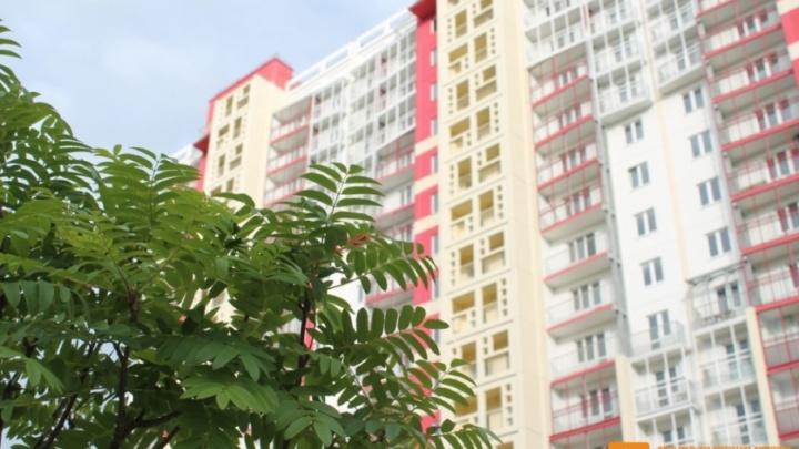 Региональный застройщик проанонсировал рост цен на недвижимость