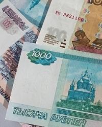 ВТБ в Тюмени: льготное кредитование по государственной программе