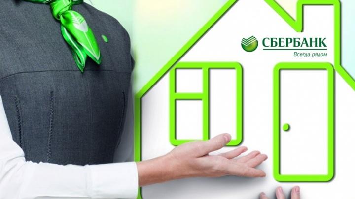 Сбербанк снизил ставки по ипотеке до рекордных 6,7%