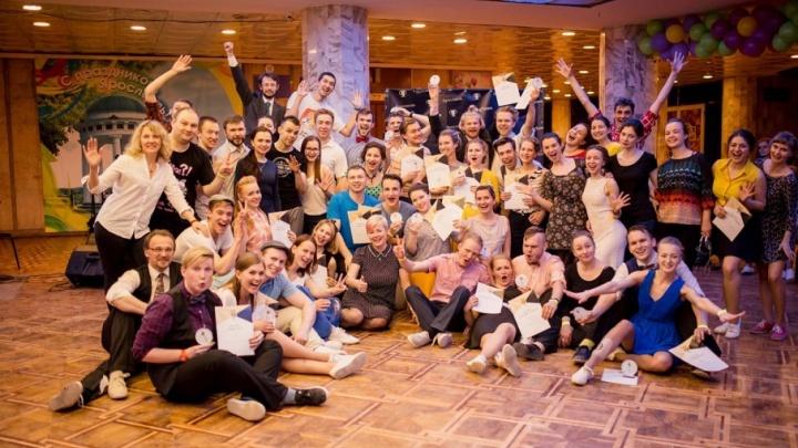 Выходные 76.ru: большой обед, танцевальные вечеринки и «Сочи» в Ярославле