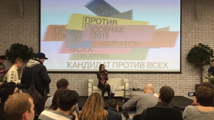 «Я против революций, я за легитимность»: Ксения Собчак ответила на вопросы ростовских журналистов