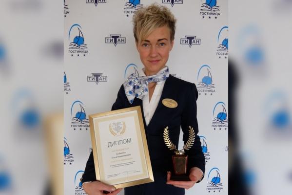 Свои награды Ольга Скобелева получила в Москве на торжественной церемонии