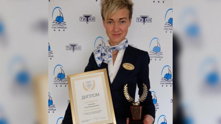 «Лучший в индустрии туризма»: северянка завоевала награду на всероссийском конкурсе