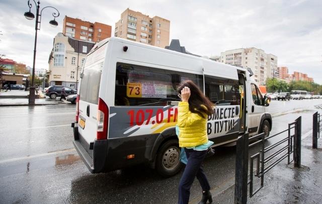 В тюменских маршрутках будут искать безбилетников и проверять, платят ли пассажиры при входе