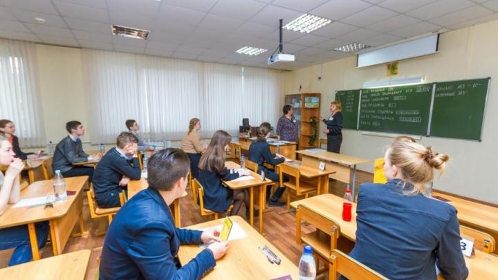 Сообразили на троих: учеников челябинских школ посадят из-за парты за руль