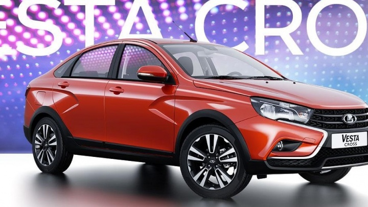 В Тюмень везут новую модель седана LADA: автомобиль покорит дизайном и функциональностью кроссовера