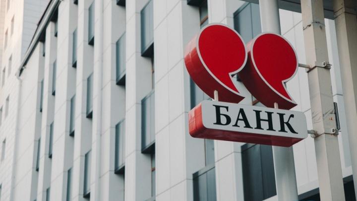 У «Сибирского банка реконструкции и развития» проблемы: вкладчики не могут забрать деньги