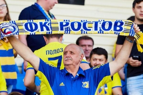 Матч против московского «Локомотива» пройдет 24 сентября