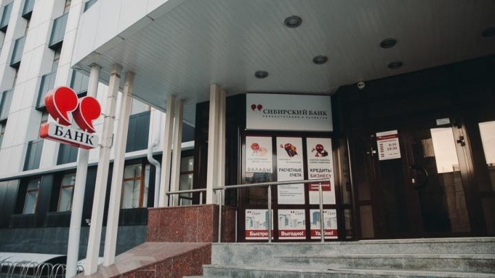 Задержали первых подозреваемых в краже денег из «Сибирского банка реконструкции и развития»