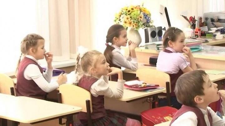 В Самаре в «Южном городе» стартовал прием детей в первые классы новой школы