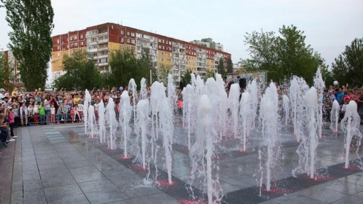 Новый фонтан в парке «Семейный» включают волгоградцам только по вечерам