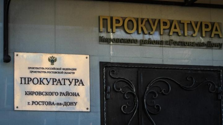 В Ростове продавщица магазина украла кассу