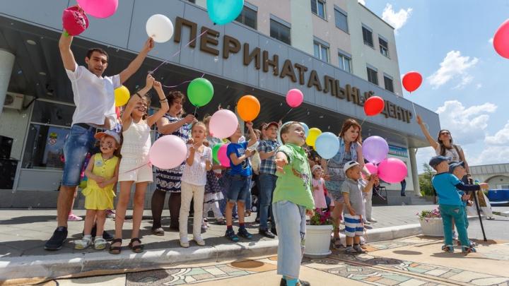 Перинатальный центр №2 подарил своим «выпускникам» праздник детства