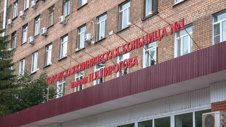 В Самаре отремонтируют подъездные пути к больнице Пирогова
