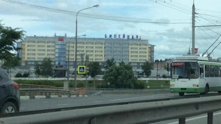 Старейшая гостиница Ярославля внезапно сменила название