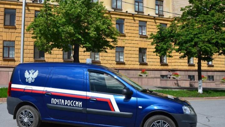 «Почту России» оштрафовали за украденные в Ростове посылки