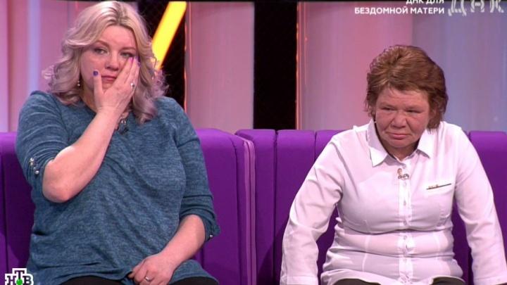Пермская бездомная, в которой жительница Уренгоя узнала свою мать, прошла ДНК-тест на шоу НТВ