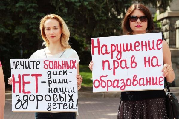 Женщины выступили в поддержку детей без прививок