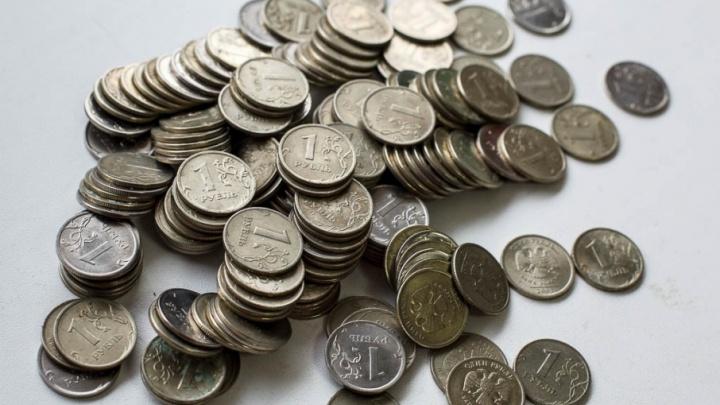 Тюменцы могут обменять скопившуюся мелочь на памятные монеты и банкноты