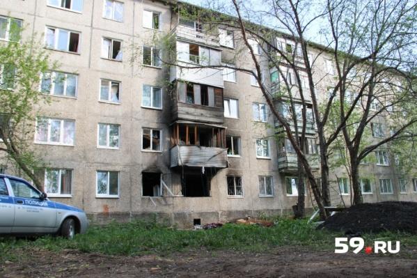 Эпицентр взрыва был на втором этаже