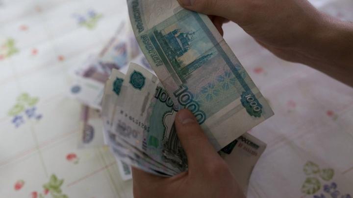 В Ярославской области экс-директор управляющей компании присвоила себе три миллиона рублей