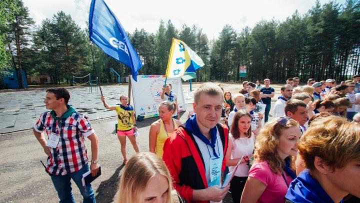 В Поморье ищут активную молодежь: организаторы продлили прием заявок на «Команду 29»