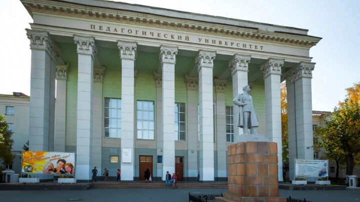 Комиссия Минобрнауки РФ отказала кандидатам на пост ректора челябинского педуниверситета